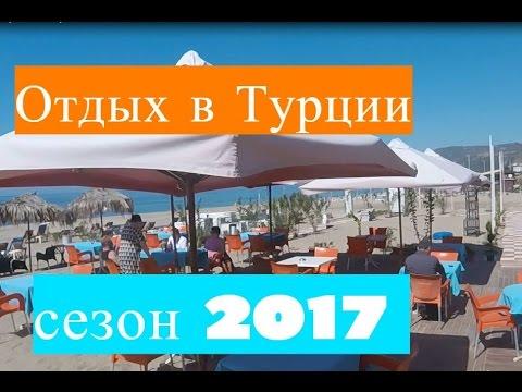 Отдых в Турции, в Алании весной 2017 restproperty