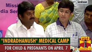 """Indradhanush"" Medical Camp for Children and Pregnant Women to Be Held on April 7…"