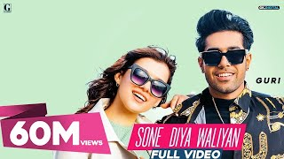 guri-sone-diya-waliyan-full-satti-dhillon-mixsingh-latest-romantic-song-geet-mp3