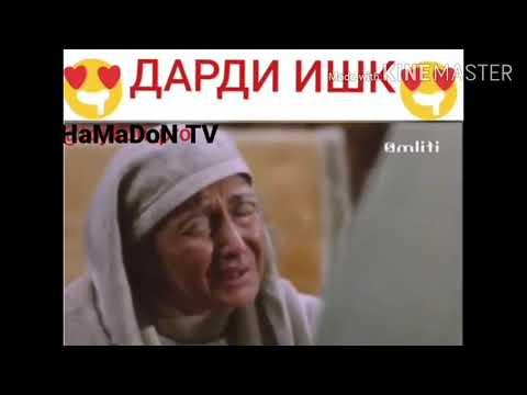 Хазрати Юсуф ва Зулайхо ДАРДИ ИШК