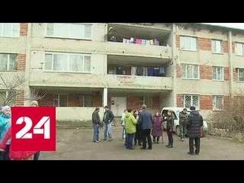 Битва за квартиры: бывшие работники текстильной фабрики могут остаться без жилья