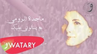 Majida El Roumi - Aam Yesaalouni [Audio] / ماجدة الرومي - عم يسألوني
