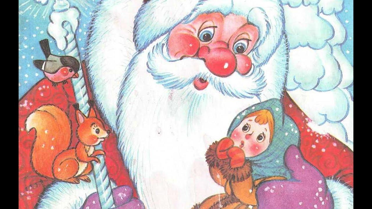 Картинка, картинки морозко из сказки для детей