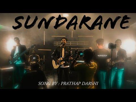 Sundarane - Prathap Darshi (Official Music Video) HD