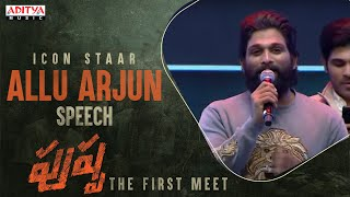 Icon Staar AlluArjun Speech |  Introducing Pushpa Raj - The First Meet | Allu Arjun | Pushpa