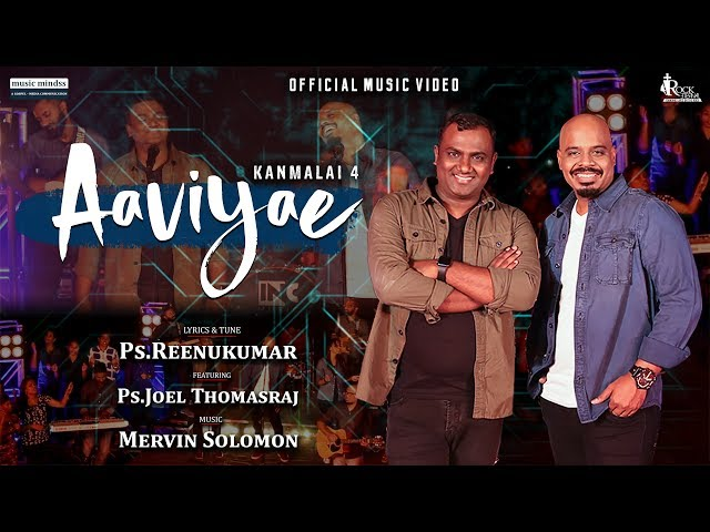 AAVIYAE | TAMIL CHRISTIAN SONG | REENUKUMAR | Ft.JOEL THOMASRAJ