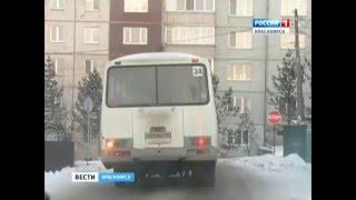 В Красноярском крае растёт количество ДТП с автобусами