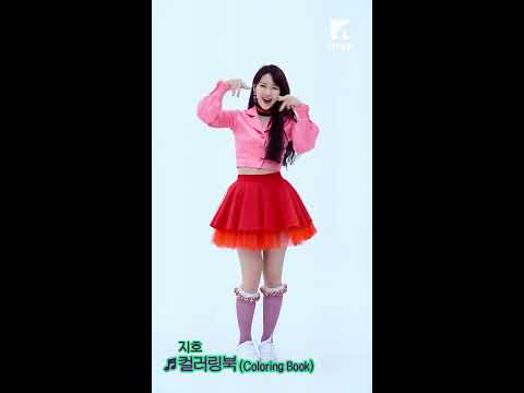 Let's Dance: OH MY GIRL_JIHO(오마이걸_지호 직캠ver.)