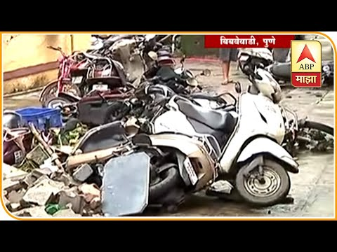 Pune | Heavy Rainfall | Mickey Ghai Live Chat | Public Reaction