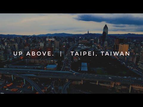 UP ABOVE. | TAIPEI, TAIWAN | DJI Drone Footage Testing
