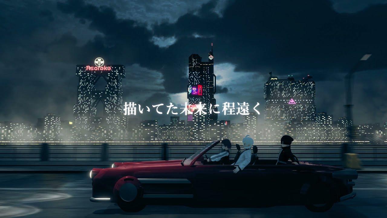 モノローグ/よしなに堂(渚乃奏・YOSHI・日辻シラム)