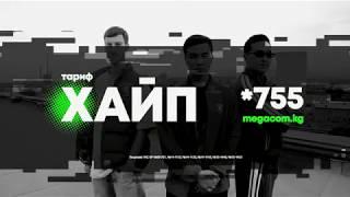 видео Конкурс «Твой проект»