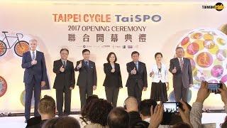 2017年台北國際自行車展與台北國際體育用品展聯袂展出 打造亞洲最大運動用品採購平台 thumbnail