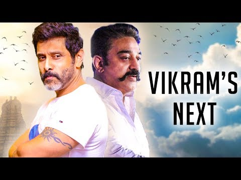 Vikram Take Over Kamal Haasan's Role | Rajkamal Films | Latest Tamil Cinema News