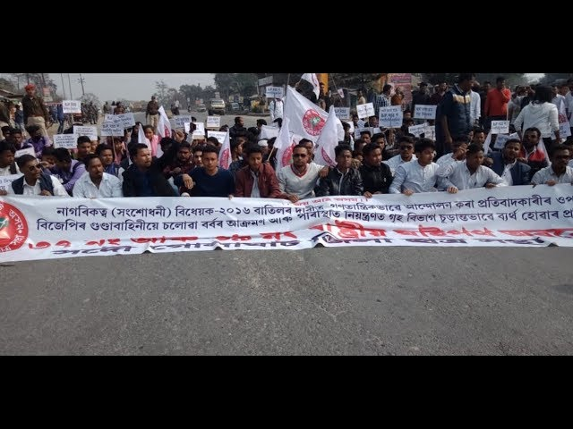 Assam- AASU Blocked NH all over state in protest against CAB