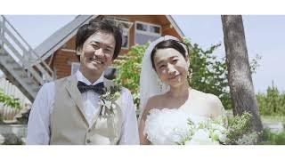 Yoshiyuki & Mayumi Wedding Digest
