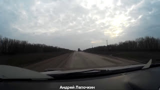 На авто на Чёрное море. Граждане с