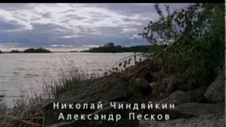 Фильм Викинг : 1 серия;