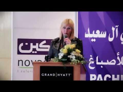 Novacolor Oman Confrence Grand Hyatt Muscat