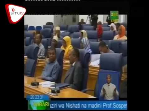 Wizara Ya Elimu Zanzibar Kuajiri Wafanyakazi 700