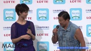 """女優の剛力彩芽さんが""""いい歯の日""""の11月8日、その年に一番笑顔が輝いて..."""