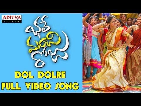Dol Dolre Full Video Song II Bhale Manchi Roju Songs II Sudheer Babu, Wamiqa Gabbi