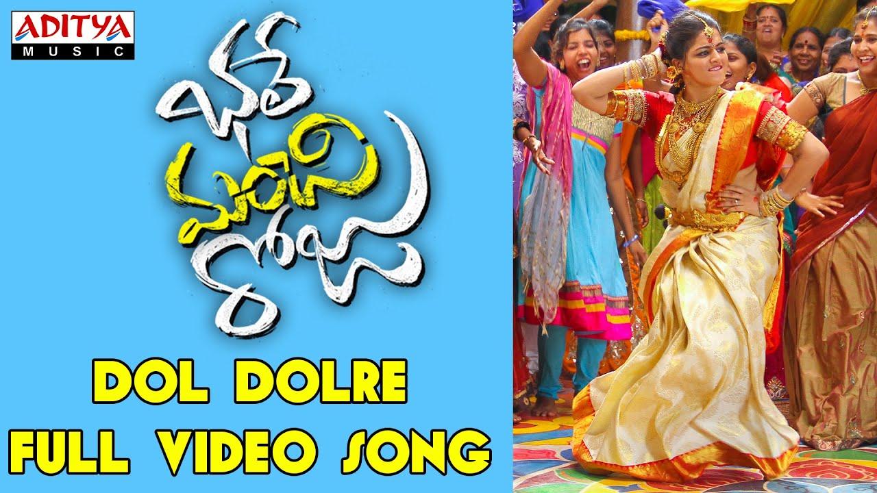 Download Dol Dolre Full Video Song II Bhale Manchi Roju Songs II Sudheer Babu, Wamiqa Gabbi
