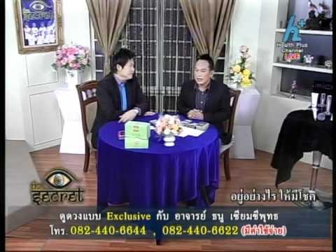 The Secret 06-06-55_B2