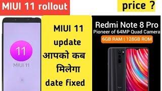 MIUI 11 update | miui 11 poco f1, redmi note 7 pro, redmi note 5 pro | xiaomi redmi note 8 pro price