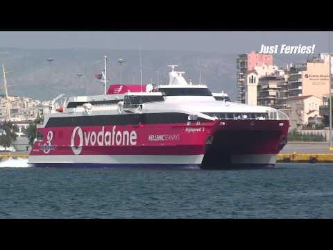 Fast ferry HIGHSPEED 3 leaving Piraeus