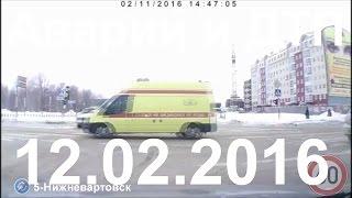 Аварии и ДТП за сегодня (12) февраля 2016