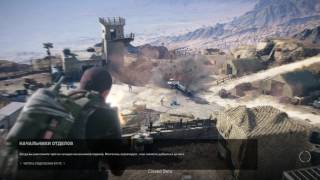 Ghost Recon: Wildlands ЗБТ by Раду, Wycc, TaeR, Beast [03.02.17] Part 2