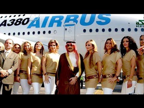 বিলাসবহুল প্রাইভেট জেট বিমান এর মালিক কারা জানলে অবাক হবেন । Luxurious private jet owner 2018