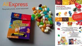 видео Гарри Поттер Конфеты – Купить Гарри Поттер Конфеты недорого из Китая на AliExpress