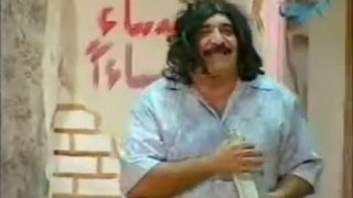 المسرحيه الکوميديه العراقيه ـ چاي وچذب - نسخه كامله