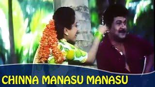 Chinna Manasu Manasu Video Song | Kummi Paattu | Prabhu, Devayani | Ilaiyaraja  | Arunmozhi