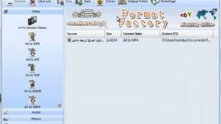 how to use format factory - كيفية استخدام برنامج تحويل الصيغ للمقاطع الصوتية ومقاطع الفيديو