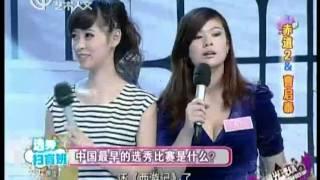 20120824《星光现场》赤道2&曹启泰2