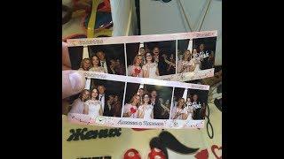 Фотобудка на свадьбе Алексея и Натальи 15 июня 2018 Ижевск