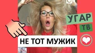 ЛУЧШИЕ ВАЙНЫ 2018 / НОВЫЕ РУССКИЕ И КАЗАХСКИЕ ВАЙНЫ | ПОДБОРКА ВАЙНОВ #152