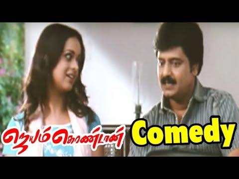 Jayam Kondaan Tamil Movie Comedy Scenes   Vivek Best comedy scenes   Santhanam Best Comedy scenes