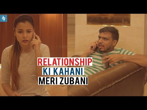 Relationship Ki Kahani Ek Ladke Ki  Zubani - Amit Bhadana.