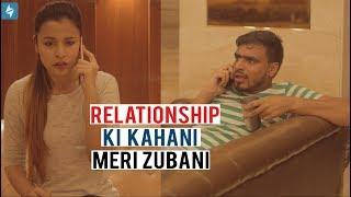 Relationship Ki Kahani Ek Ladke Ki  Zubani - Amit Bhadana. thumbnail
