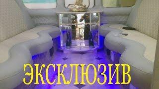 Эксклюзив! Перетяжка салона и переоборудование лимузин-кареты в Бердичеве!(Страница ВК: https://vk.com/brdelitbus Страница FB: https://www.facebook.com/brdelit/ Телефон: +380970119111 Электронная почта: at-1988@ukr.net ..., 2016-05-29T10:37:47.000Z)