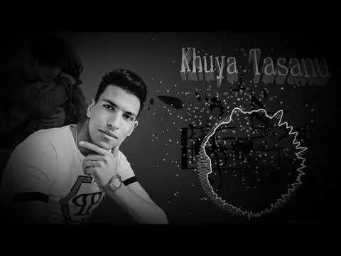 Zakarya Lehlou 2020 🎶📀 Khuya Tassanu📀خويا تاسانو📀