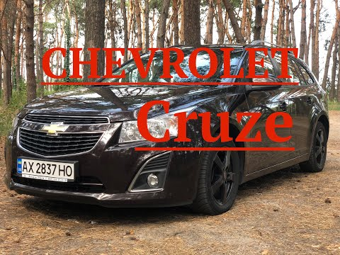 Chevrolet Cruze 2 0D 9500$ в Украине