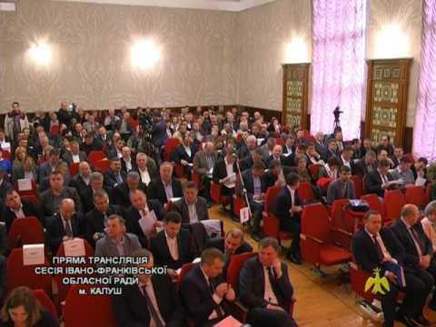 XV сесія Івано-Франківської обласної ради в Калуші