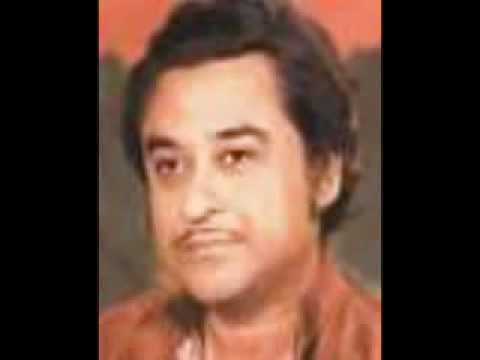 Chhedoonga Main Sargam - Kishore Kumar - Aabroo - 1956