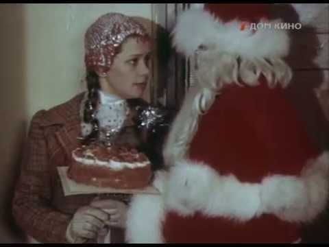 Личная жизнь Деда Мороза (1982) - Когда я вырасту я стану милиционером