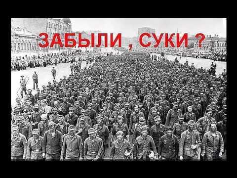 Украина  Видео стих  СПАСАЙТЕСЬ РУССКИЕ ИДУТ!